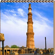 Itinerary tour India